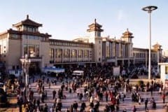 Cheap Flights To Beijing, China